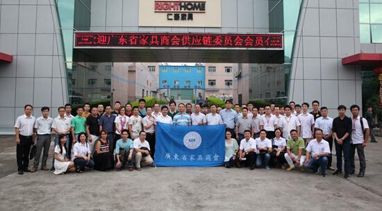 广东省家具商会供应链委员会组织参观考察