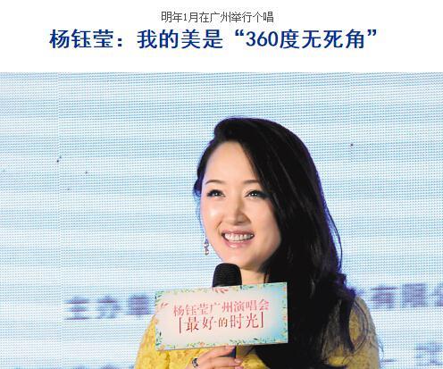 2013年,杨钰莹做客鲁豫有约,鲁豫最后问杨钰莹希望十年后的自己