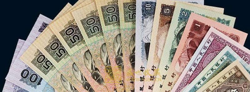 一张图看懂人民币改版变迁史
