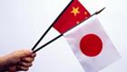 研究中国 日本从未止步