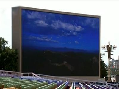 天安门设360平米大屏幕 观看不留死角