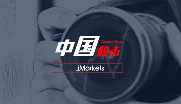 中国股市综述 PMI创三年低点 阅兵行情落空