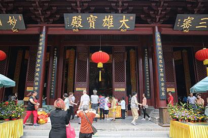 广州大佛寺:海上丝路佛教与文化之行在此启航