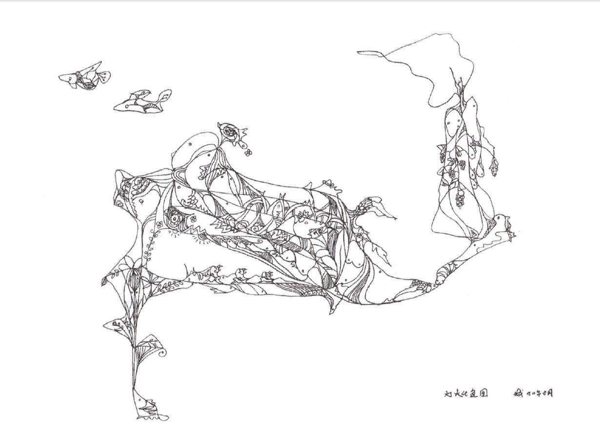 现代诗手绘插图大全图片