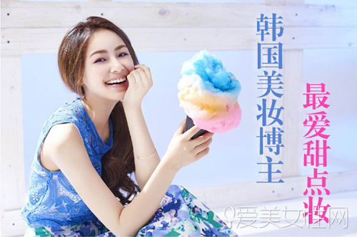 色香味俱全 彩妆mix甜品勾引视觉与味蕾【星美容】