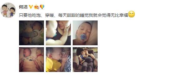 妈妈素颜也很美!何洁挺孕肚怀抱大儿子甜蜜入睡