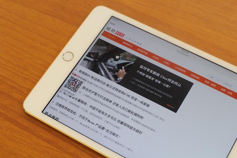 苹果iPad mini 4评测:全面提升 但不适合所有人的照片 - 12