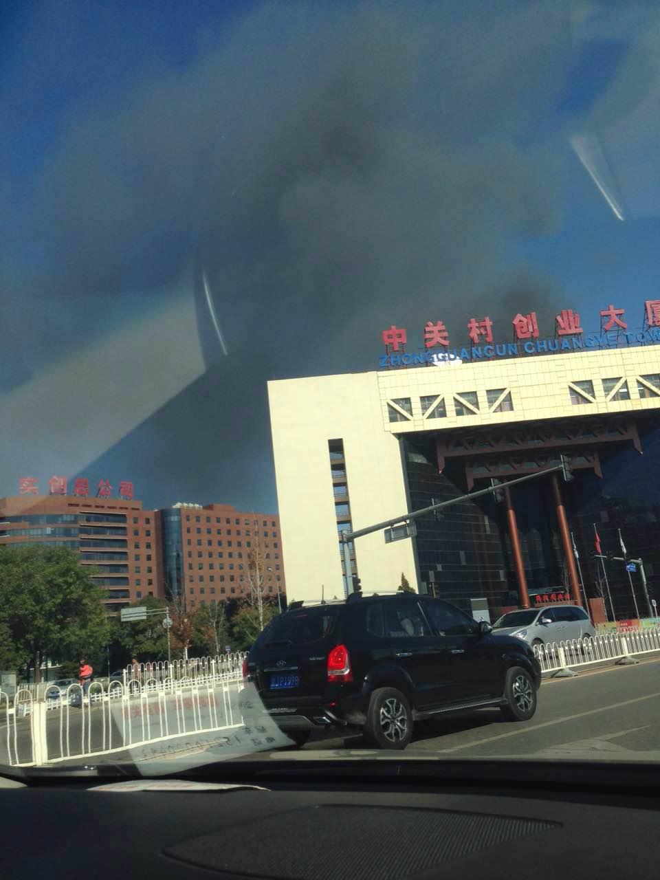 今天北京浓烟滚滚? - 点击图片进入下一页
