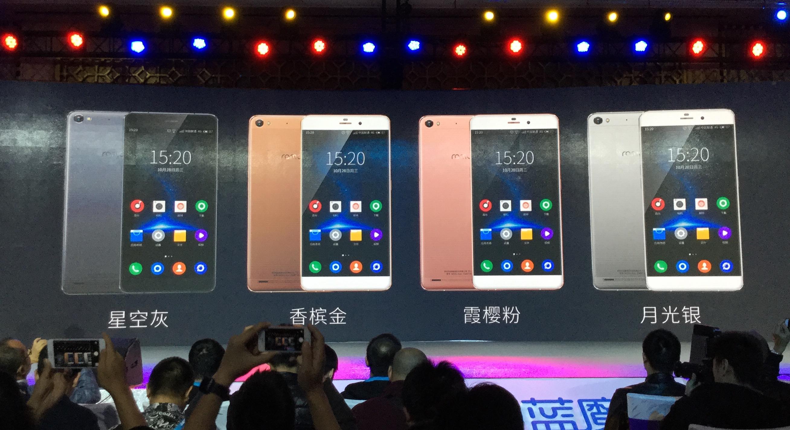 蓝魔MOS1 Max发布:能同时挂两个微信和QQ 凤凰科技讯 10月28日消息,蓝魔今天在北京举办发布会,推出手机新品MOS1 Max,作为蓝魔旗下的第二款手机产品,该机内置6010mAh的大容量电池,与此同时还将机身厚度控制在了6mm。该机售价2799元。 MOS1 Max搭载高通骁龙615八核处理器,内置3GB运行内存和32GB内部存储空间,并采用一块1920×1080全高清的6.