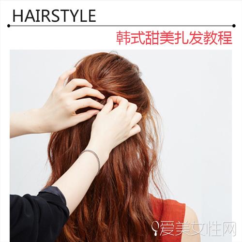头发这样扎才对 轻松复刻韩式慵懒扎发