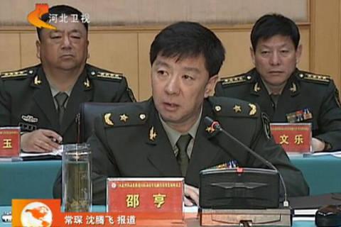 王浩任河北省委常委