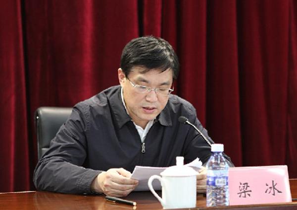 鞍山政法委原书记梁冰涉嫌受贿被