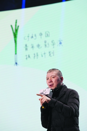 [明星爆料]冯小刚直言过去太狂妄 当导演多亏郑晓龙和韩三平