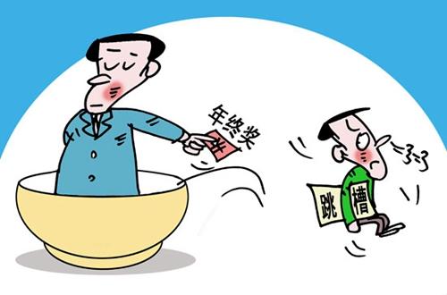 年终奖金_安徽老板用土鸡给员工发年终奖 过半受访者称奖金少于