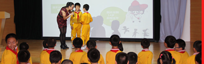 """2013""""女童保护""""课程足迹"""