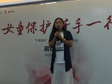 全国妇联权益部处长郭晔:性侵是最极端的性别暴力