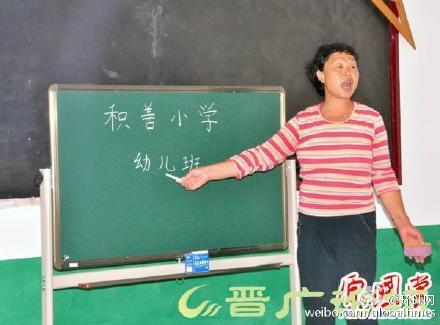 女教师执教40年月薪150元:痛哭完继续上课
