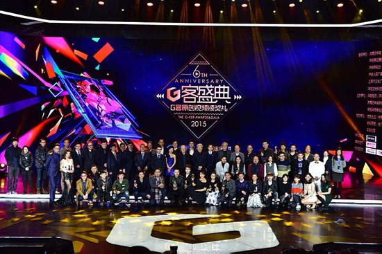 [明星爆料]G客盛典:谢飞王小帅领衔评委团见证原创视频新势力