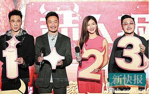 [明星爆料]郑中基带女儿认识费曼 吴镇宇:我儿子有女朋友了