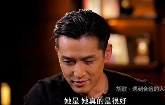 [明星爆料]胡歌谈前女友薛佳凝掉泪:她真的是很好