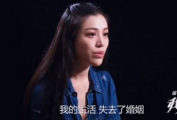 劉翔前妻首談離婚風波:本身我就是白的 不需辯白