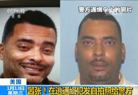 美国逃犯嫌通缉令照片丑 发自拍给警方被采用(图)