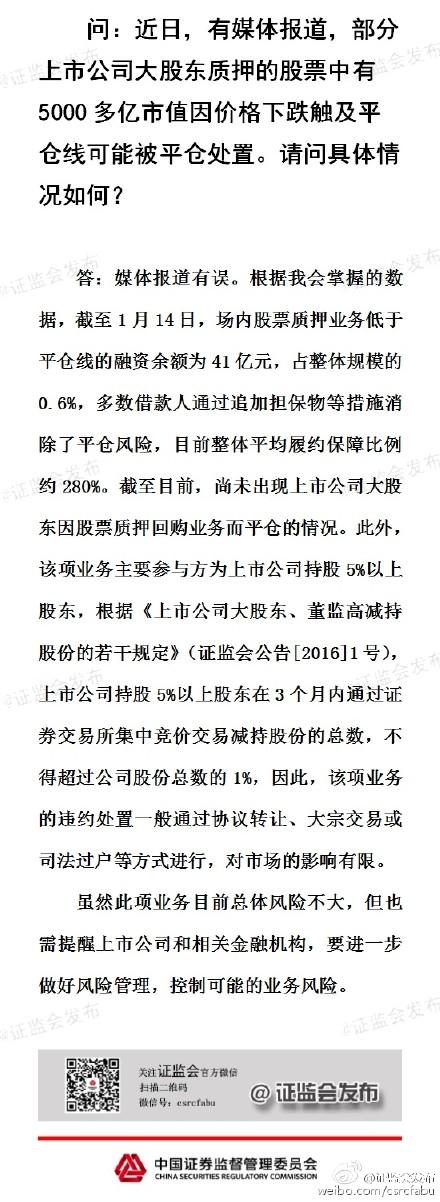 新 锦 江 网 上 娱 乐