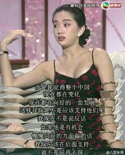 [明星爆料]梅艳芳早年访谈:我们是中国人 要凝聚在一起