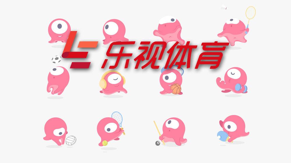 乐视体育收购章鱼TV全部股权 瞄准UGC直播