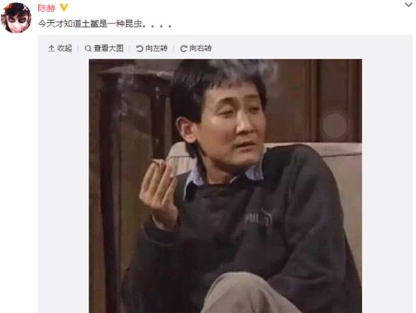 """[明星爆料]陈赫回应暗讽梁天""""土鳖""""配图:大家误会了"""