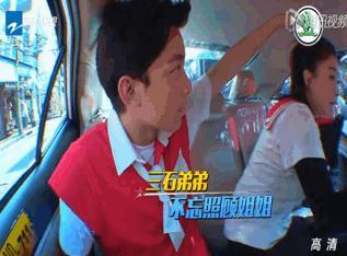 [明星爆料]这撩妹技能给满分!蒋欣下车吴磊帮她护住头