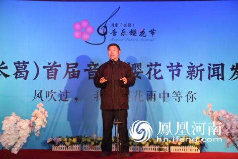 河南财经政法大学教授苟自钧致辞