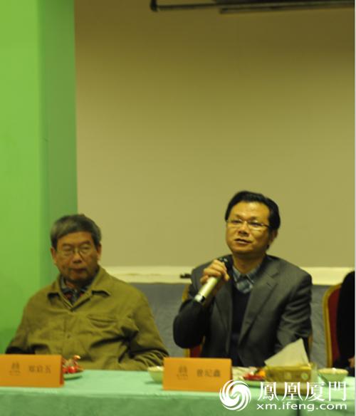 中国梦·传统文化福建省孟子文化发展促进会