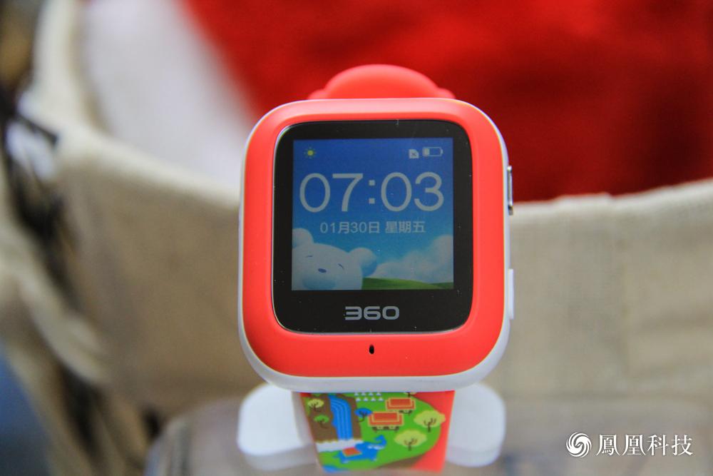 360儿童智能手表3s体验:把安全送给孩子