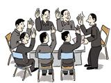推进集团法人治理结构建设