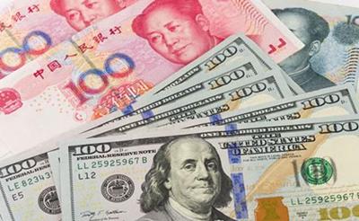 央行连续第二日大幅调高人民币兑美元中间价