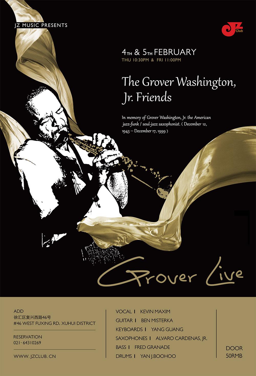 萨克斯风大师Grover Washington Jr 是第一位以流行手法结合节奏蓝调