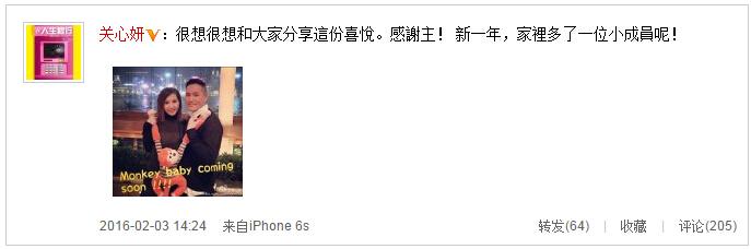 [明星爆料]36岁关心妍怀孕报喜 预产期约7月底