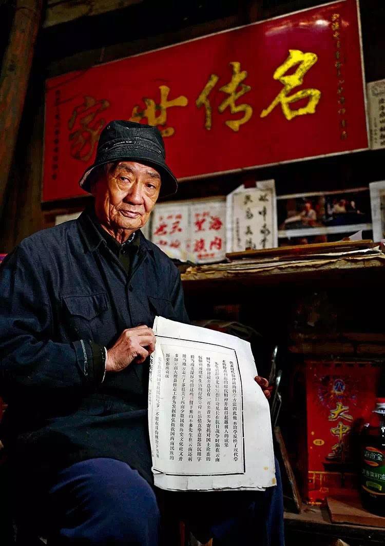 """传承者丨他是中国最后的刻书匠""""人在就不停业"""""""