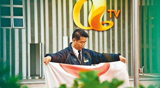 [明星爆料]亚视今熄灯遣散400员工 无线台剩TVB独大
