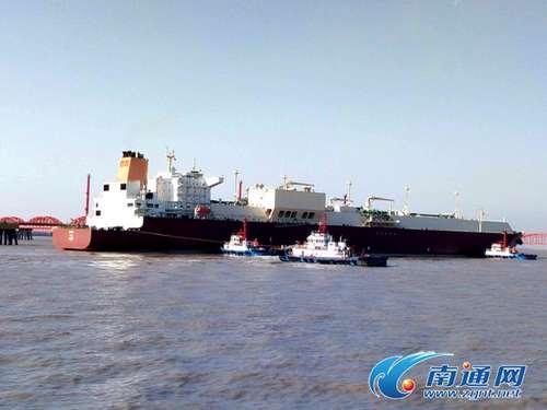 南通如东洋口港迎来世界最大lng运输船