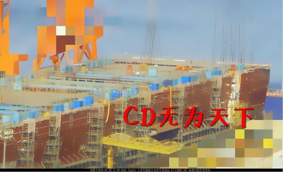 建造速度惊人:首艘国产航母舰尾大型分段已安装 - 今日延安 - 今日延安影视音画博客