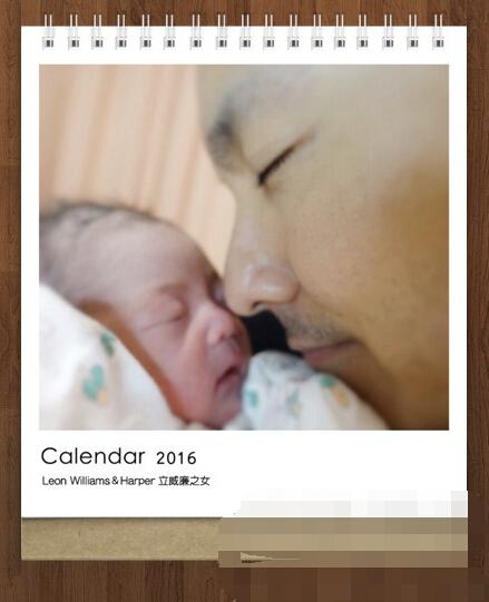 [明星爆料]立威廉父爱满满 为一岁爱女制作日历送亲友