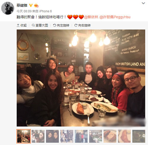 [明星爆料]41岁蔡健雅晒自拍 皮肤紧致不输蔡依林(图)