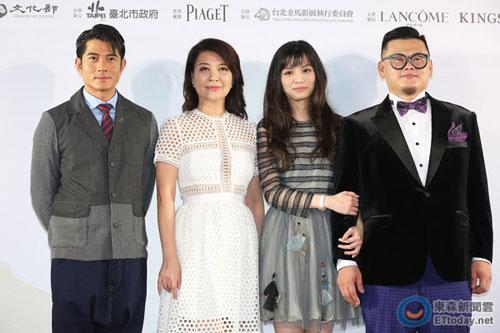 [明星爆料]张家辉郭富成夺大奖?香港电影金像奖名单疑外泄