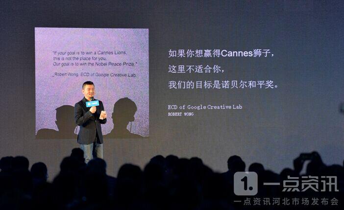 杰尔广告大中华区执行创意总监龙杰琦在现场分享图片