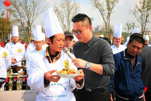 2016肥东(中国)天下文化节带来美食厨师启幕美食百名早餐营养图片