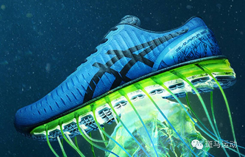 一雙無缺點的跑鞋,Asics的減震+Adidas的設計=?