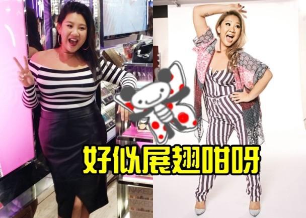 郑欣宜再度发胖好轻松:我到了不知丑的境界 [有看点]