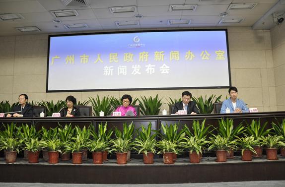 广州市副市长贡儿珍出席广州市第二届慈善项目推荐会